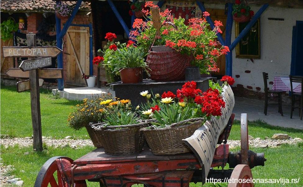 Etno-selo Naša avlija