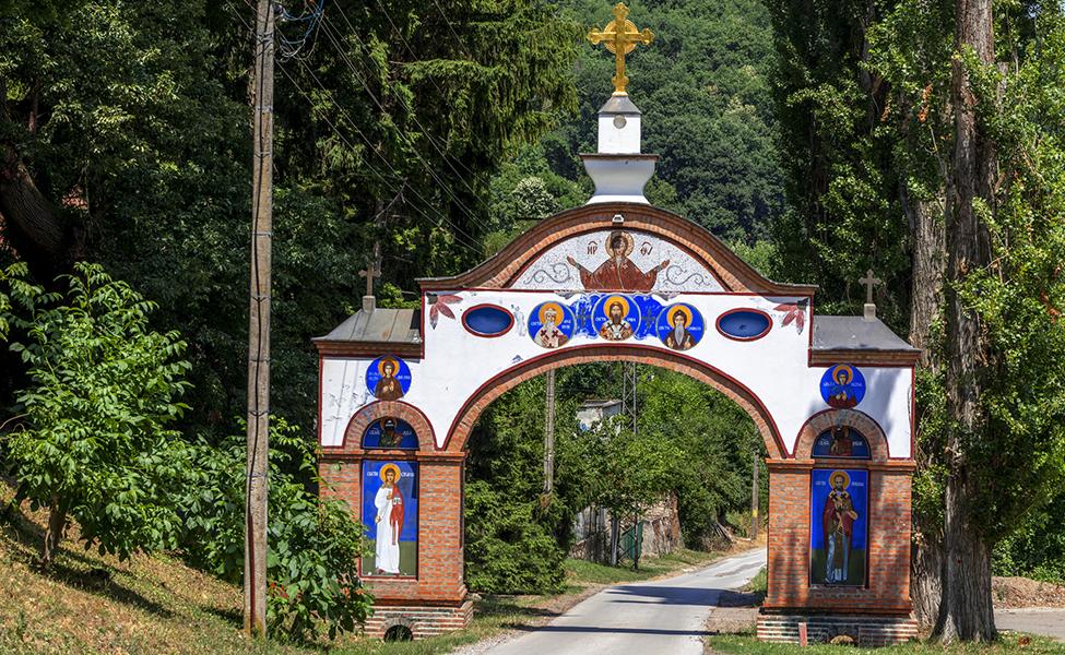 Fruška gora manastiri