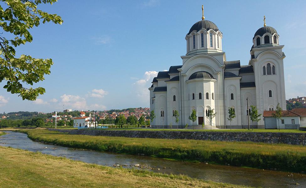 Manastiri valjevskog kraja