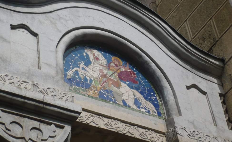 Mozaik s predstavom Svetog Đorđa na istoimenoj kapelici u kompleksu Dvorca Fantast