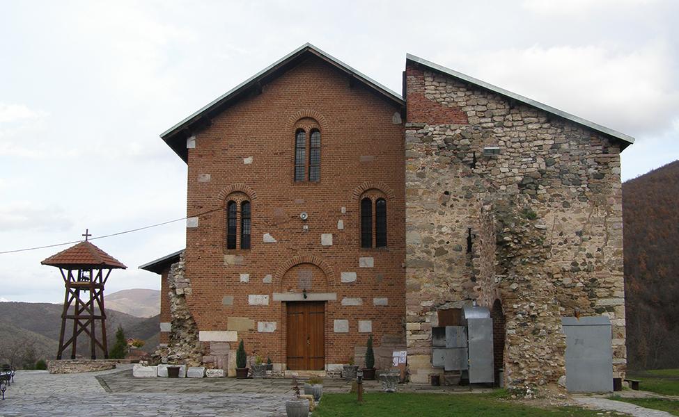 Banjska manastir