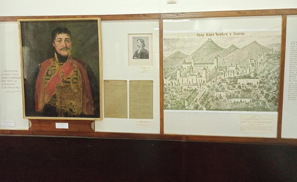 Muzej Karađorđev