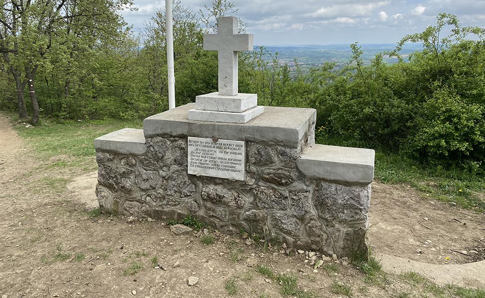 Spomen kosturnica posvećena borcima Timočke divizije