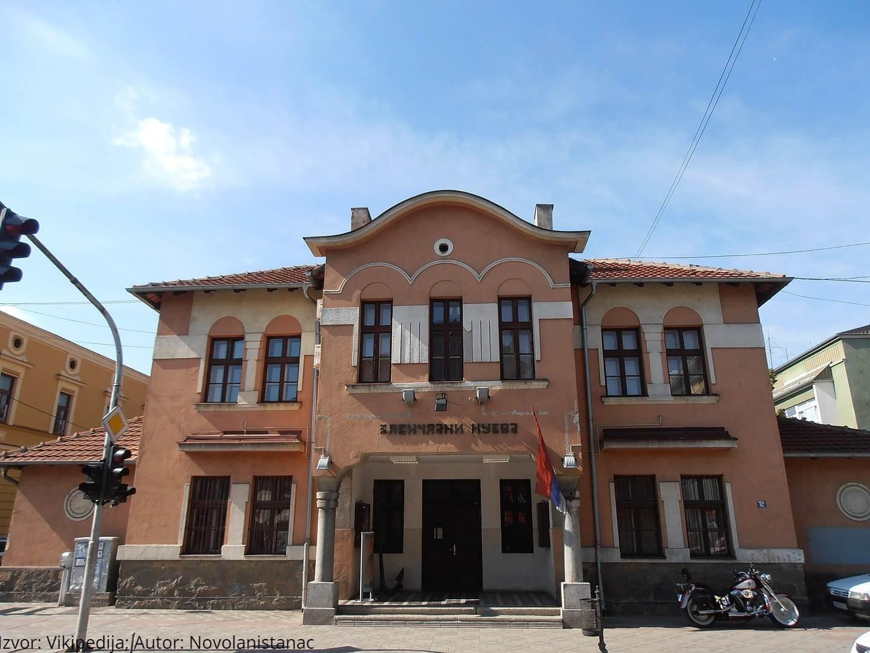Zavicajni_muzej_Jagodina